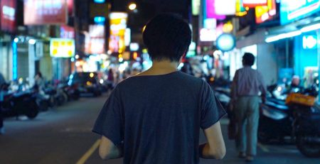 Cinematographic Journey - Visioni Giapponesi, 'Out There' di Takehiro Ito
