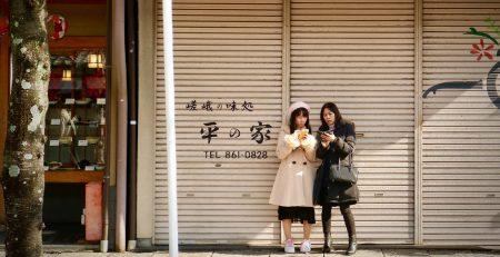 Giappone - foto di Cristina Buonerba