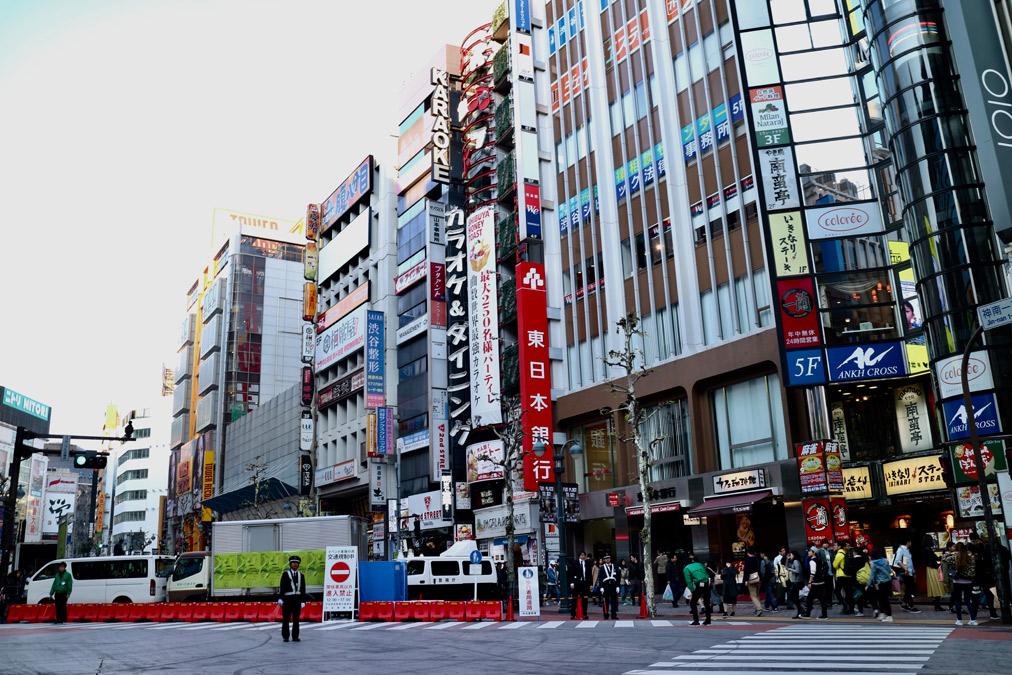 Giappone, Tokyo - foto di Cristina Buonerba
