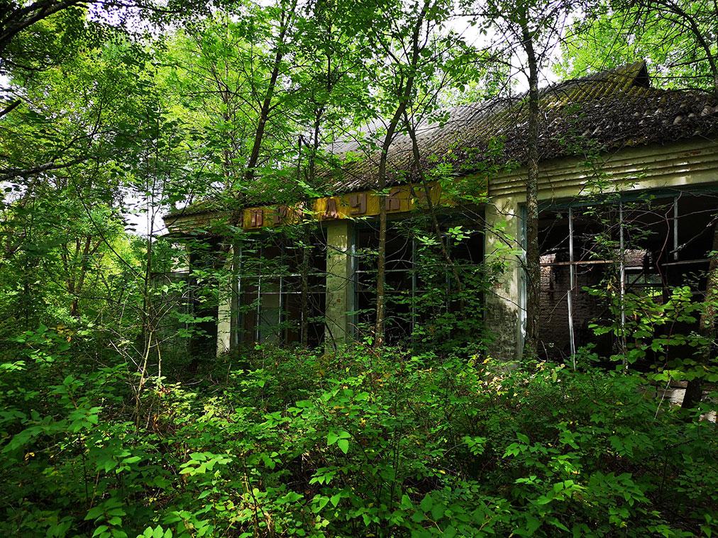 Chernobyl, foto di Diana Buele
